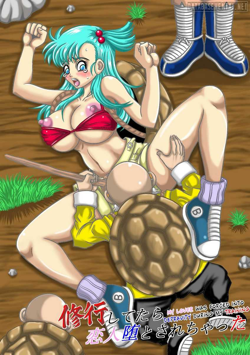 Dragon-Ball-Hentai-Bulma-no-treino-pesado-1