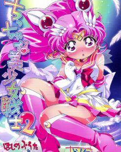 A pequena Sailor em apuros 02