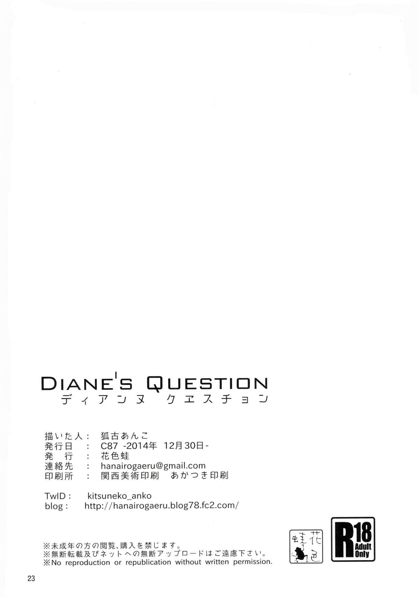 Dúvidas de Diane: Como se faz os bebês