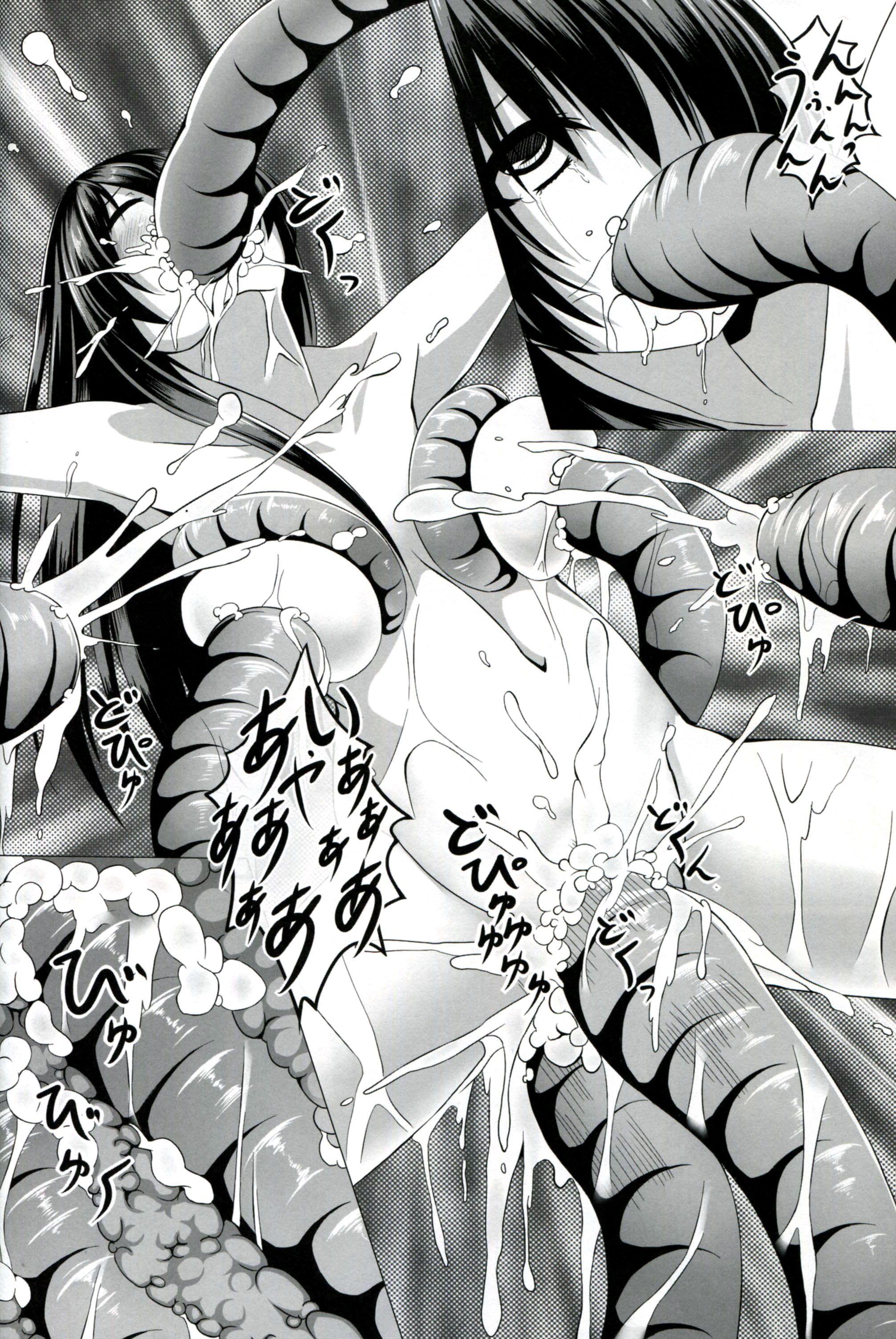 Akame Ga Kill Hentai – Dominada pela à irmãzinha Kurome