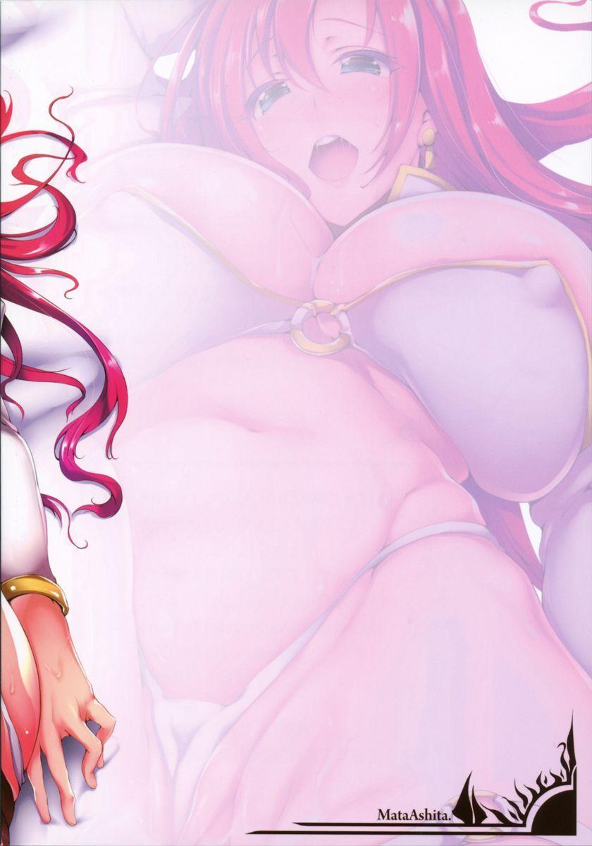 Fate/Grand Order Hentai Pornô
