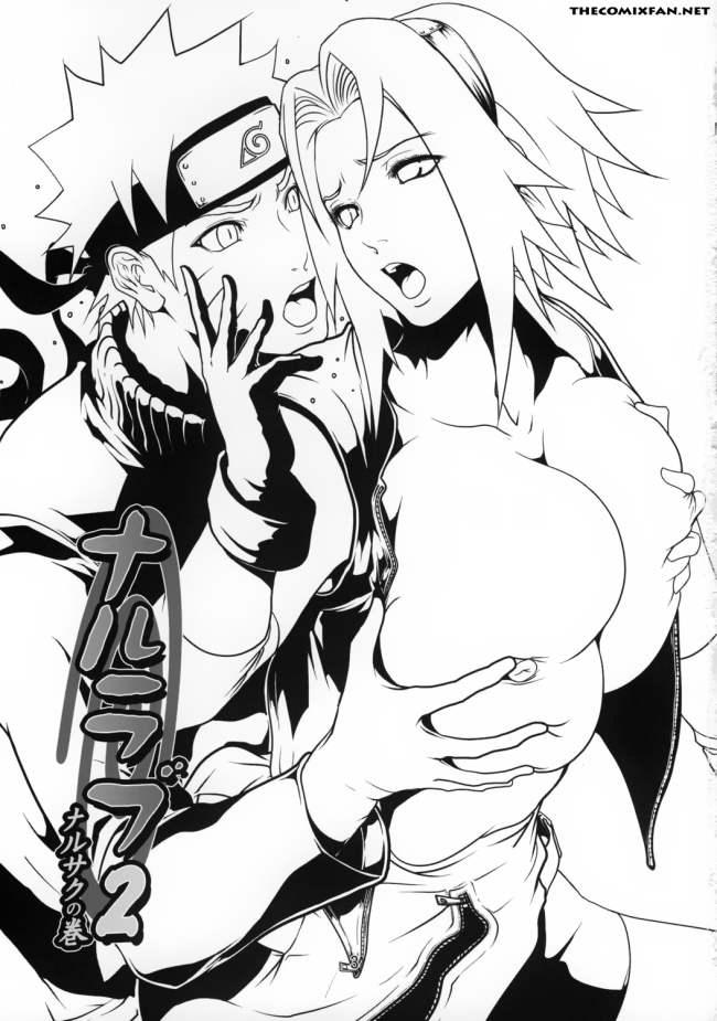 Naruto, você quer minha virgindade?