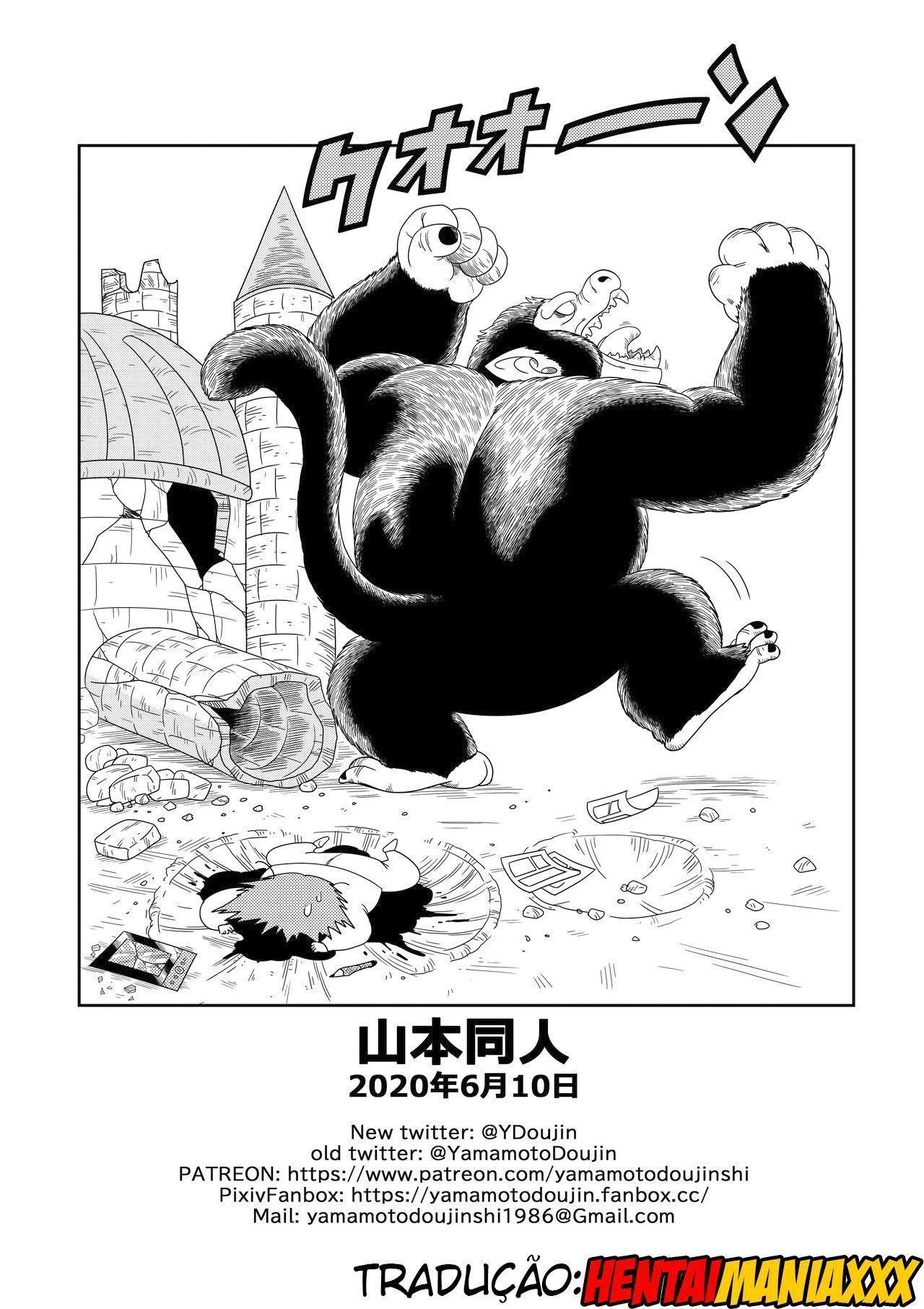 Dragon Ball – O castigo de Pilaf