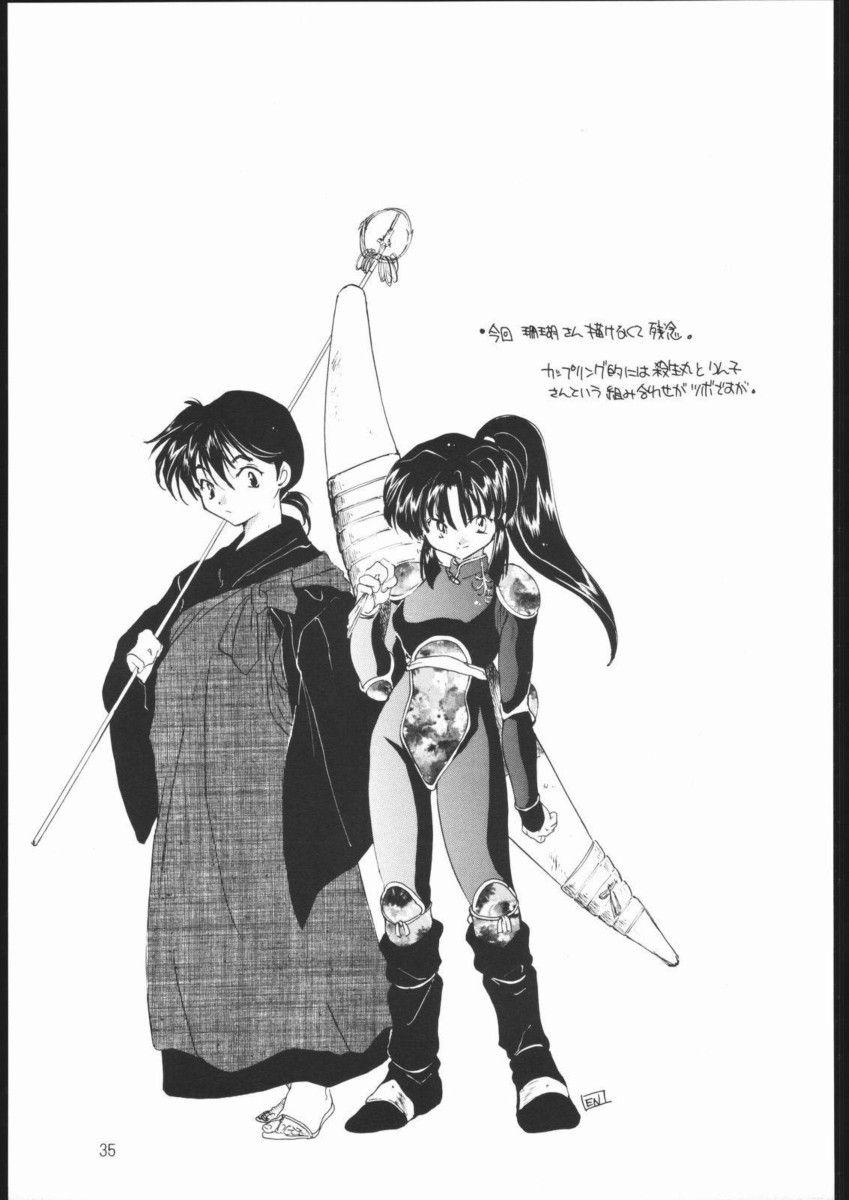 Inuyasha Hentai: Conquistando o amor de um Yokai