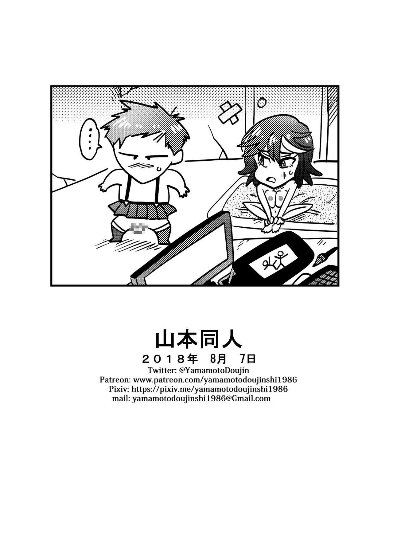 Kill la Kill Hentai: Ryuko perde à virgindade