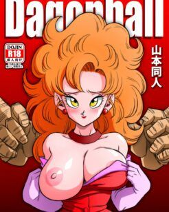 Dragon Ball Z – Treinamento Secreto do Mr. Satan