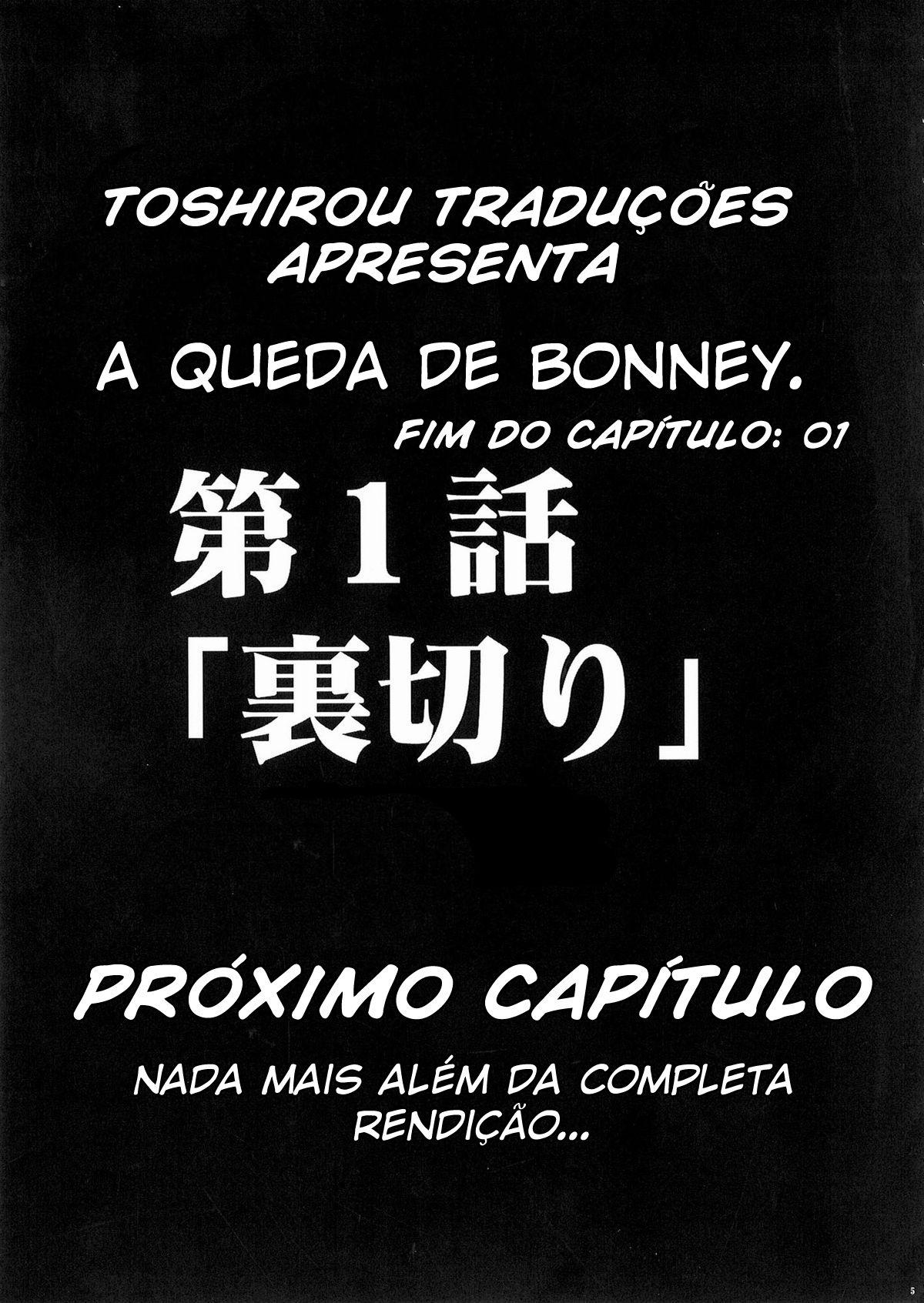 A fome de porra da Bonney