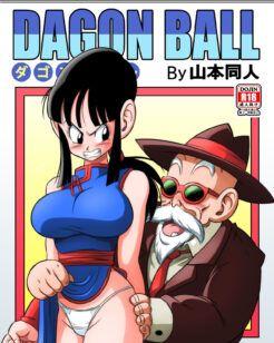 Dragon Ball Z – Uma Antiga Tradição