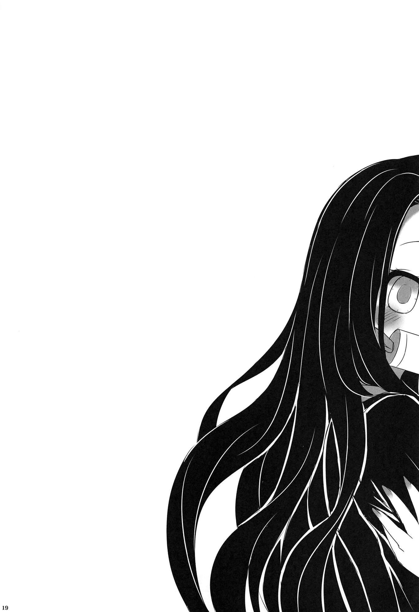 Por favor! Faça sexo com à Nezuko!