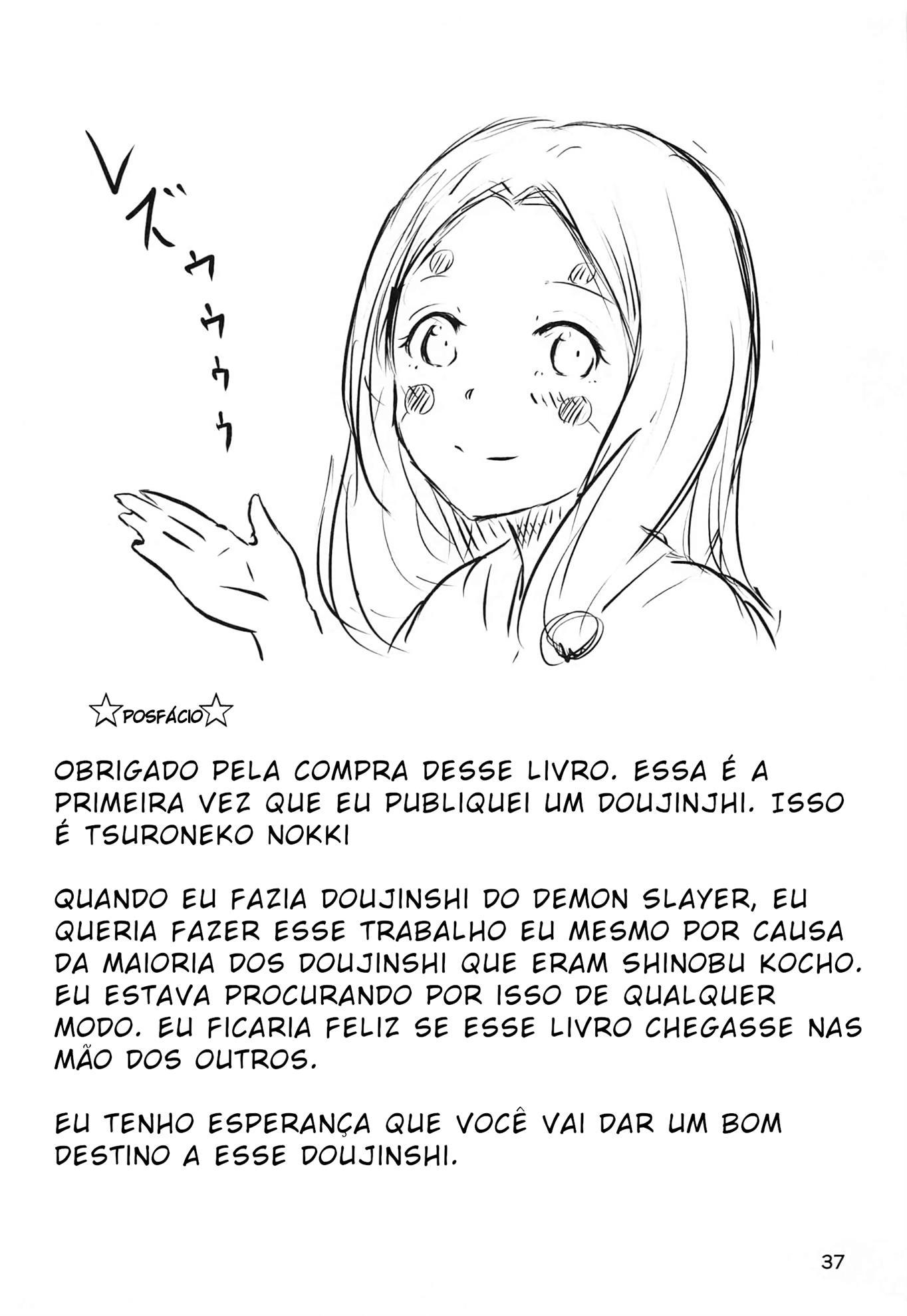Demon Slayer Hentai: Hashira lésbica