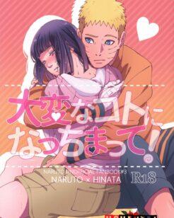 O afrodisíaco de Naruto