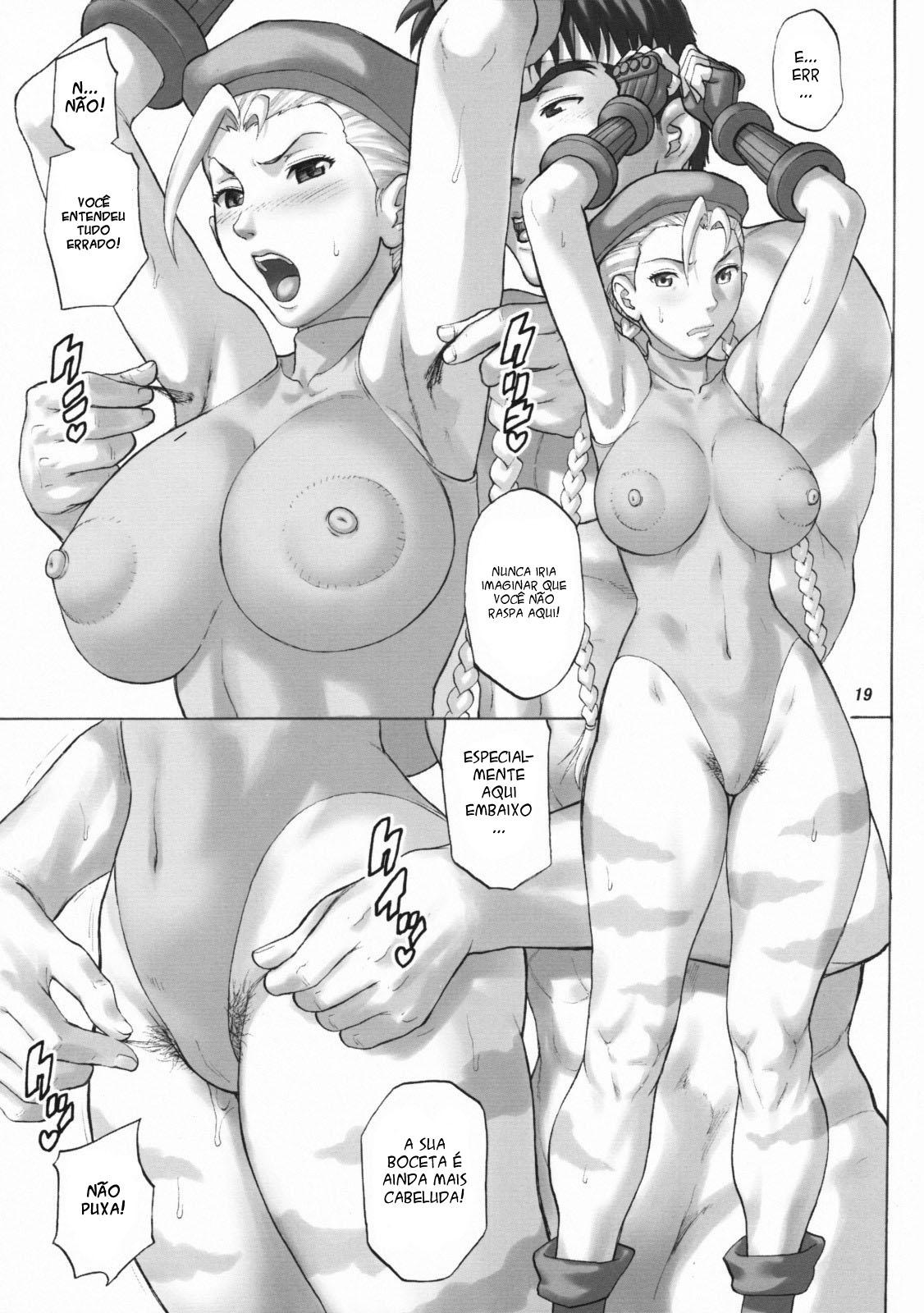 Street Fighter Pornô: O comedor de cu