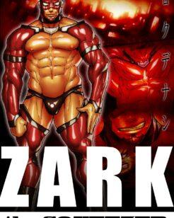 Zark o espremedor