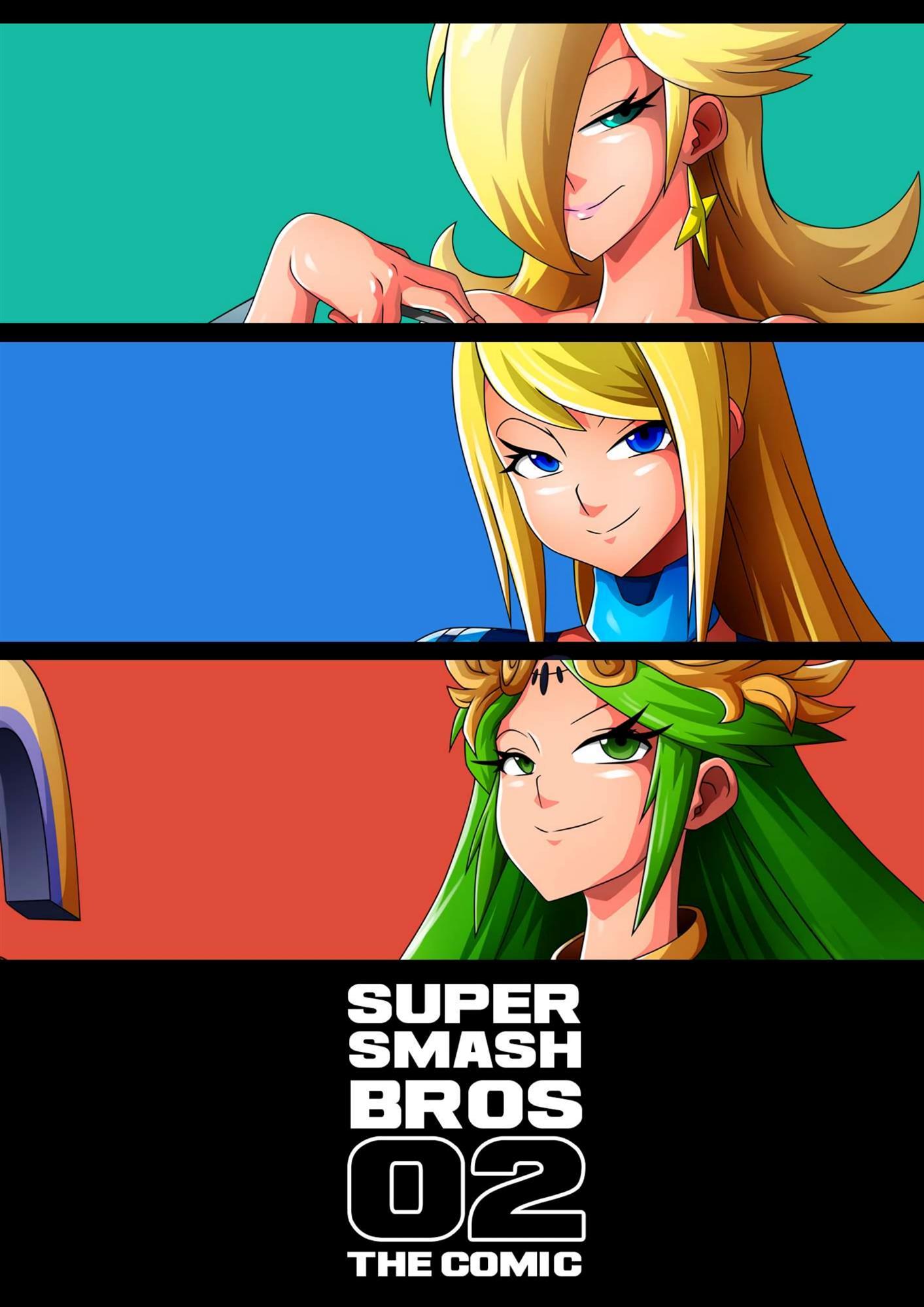 Super Smash Bros 02